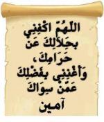 الصورة الرمزية محمد